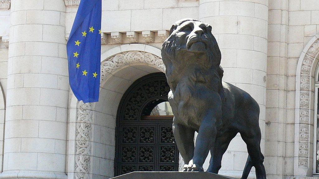 Lion Statue, Sofia